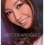 FIRST IDEAPOCKET 3 原更紗 解禁