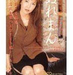 おばさまコレクション ぬれまん 山咲えりさん(41)