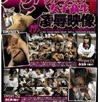 イジメグループによる女子校生凌辱映像