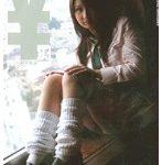 ¥ 女子校生 03