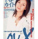 AV-X international 中谷カイト