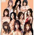 僕だけのS級女優20人☆4時間 3