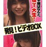 手コキBOXで働く美人T大生がいた!