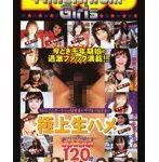 2000Millennium Girls 極上生ハメ