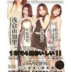 MIX JUICE 4 浅倉由加里/村山恵子/叶結香理/立花美夏