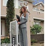 催眠ハウス 世田谷区桜●