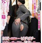 お尻が大きいせいでピチピチのズボンが破けて恥じらう美女を見かけたら触らずにいられますか?
