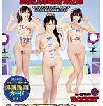 全裸淫語歌謡ショー 〜5組のアーティストが全裸で淫語の歌を生声で熱唱する歌番組〜