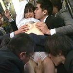 サラリーマンの痴漢ホイホイ【女子校生限定】