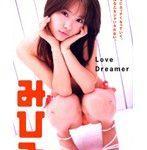 Love Dreamer みひろ