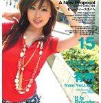 Beauty Style 15