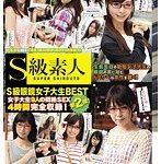『高偏差値大学に通う地味で真面目そうな眼鏡女子ほど、実は超エロいって本当?』SP 2