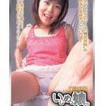 いじめっ娘。 吉井愛美