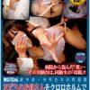 東京スペシャル 府中市・少年たちの性犯罪 友だちのお母さんをクロロホルムで昏睡させ集団レイプした映像「みんなでこの薬で今日はあいつの母ちゃんレイプしようぜ」