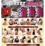 じっくり見せます31人(20代前半)の盗撮集 Vol.6