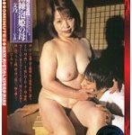 母子相姦遊戯 熟練泡姫の母 森文乃