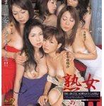 熟女の館 2