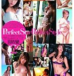 Perfect Star Perfect Style 2