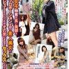 韓流女子特有の長い美脚と抜群のプロポーションを持つ素人美女に日本デビューをちらつかせその気にさせてセックスしちゃいました!12人×4時間