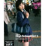 Tokyo High School Girl 5