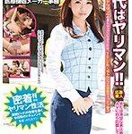 ヤリマンドキュメント ことかちゃん(23)医療機器メーカー事務 File.02