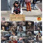 世界のホームレス 〜LAのスラム街で見つけたメガチン浮浪者と140cmロ●ータ娘が中出しセックス〜