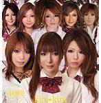 kira☆kiraフェラチオ学園祭 Vol.4
