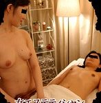 女エステティシャン盗○映像!女性客絶頂