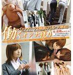 働くオンナ獲り 【パンツスーツの桃尻OLをハメ廻せ!!】 vol.5