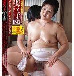 近親相姦遊戯 母と子 15巻 大久保久子