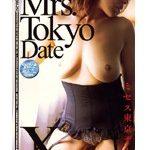 ミセス東京デート 10