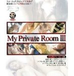 My Private Room 3