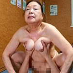 受講生のキレイなおばあちゃんとヤリまくれるスマホ教室