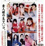 素人12人のオナニーレッスン vol.001