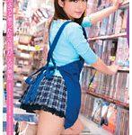 AVを見ようと思ったら店員が大沢美加