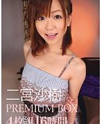 二宮沙樹PREMIUM BOX