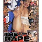 THE RAPE-巨乳姉妹陵辱編-