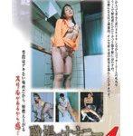 職場deオナニー Vol.4