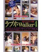 ラブホWalker4 ぶるるん広島ラブホでグリグリSEX
