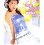 Best Shot!! 神田梨沙