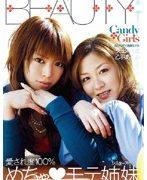 Candy Girls 矢田みりあ 乙羽あいか