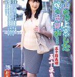 富山から上京した嫁の母親が… 五十路義母 五十嵐真理