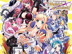 Knight Carnival!