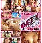 GET!2006 #12