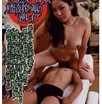 美熟女サキュバス精液搾り取り逆レイプ