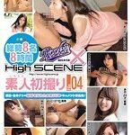 Rookie×High SCENE 素人初撮りFile.04