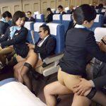 「制服・下着・全裸」 またがりオマ○コ航空2