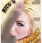 RICO'S BANGIN' YO MAMA 彼女の母親とのSEX
