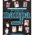 デリシャスnanpa ナンパ道をゆく Volume.6