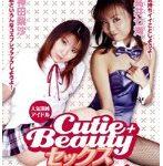 Cutie+Beautyセックス 4